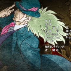 Speedwagon in the <a href=