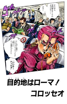 Chapter 553