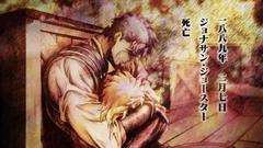 Jonathan's Death (Anime)