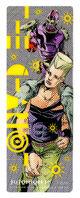 JJN 16 Bookmark