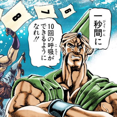 Messina's harsh training regime