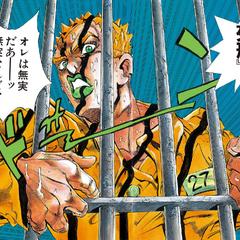 <i>Prisoner 27</i>