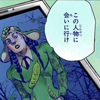 Rai's first appearance in <a href=