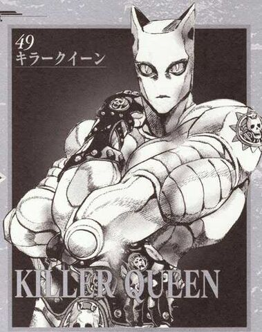 File:KillerQueen.jpg