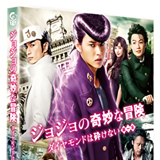 DVD home release