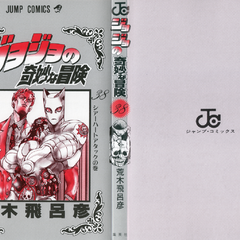 The cover of Volume 38 without the dust jacket