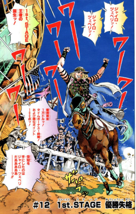 SBR Chapter 12 Cover A