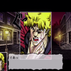 Dio's blood being siphoned by the <a href=