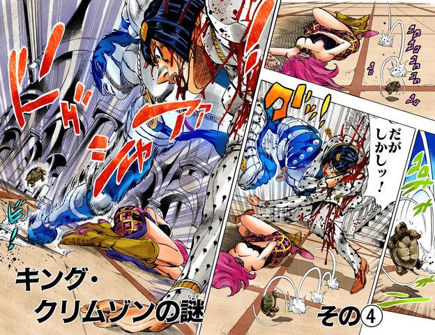 File:Chapter 521 Cover B.jpg