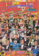 Weekly Jump January 25 1993