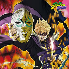 Dio Brando holding the Stone Mask on a promotional postcard
