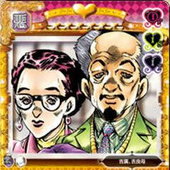 Mr & Mrs Kira