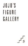 JFG Logo