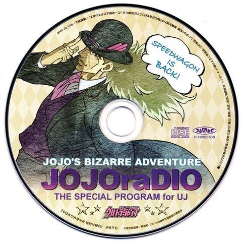 JoJoraDio UJ Special Disc