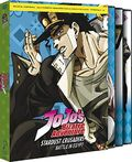 Stardust Crusaders Part 4 (Spanish DVD)
