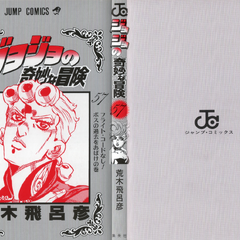The cover of Volume 57 without the dust jacket