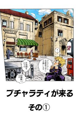 Chapter 443