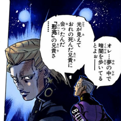 Keicho appears to give Okuyasu a final piece of advice