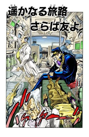 File:Chapter 265 Cover B.jpg
