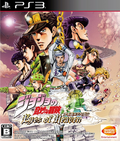 PS3 Eyes of Heaven 001
