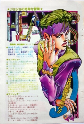Chapter 321 Magazine Cover A