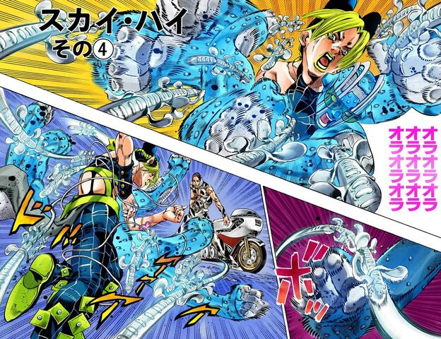 File:SO Chapter 115 Cover B.jpg