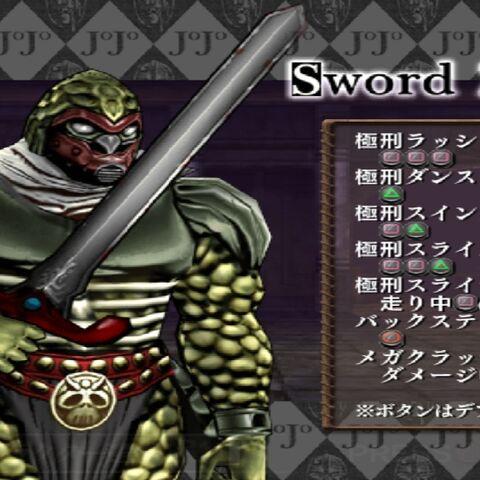 Зомби с мечом в игре <a class=