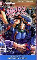 Volume 2Jailu