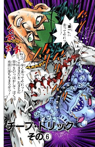 File:Chapter 417 Cover B.jpg