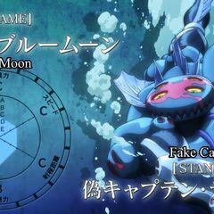 Dark Blue Moon's stats