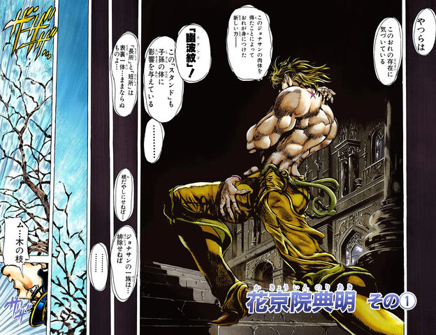 File:Chapter 118 Cover B.jpg
