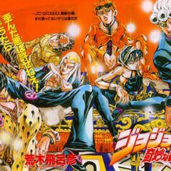Cover B, Chapter 475 <small> (Magazine)</small>