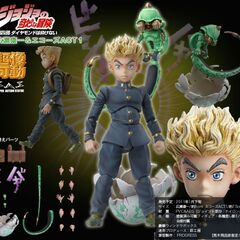 Koichi as an SAS figurine