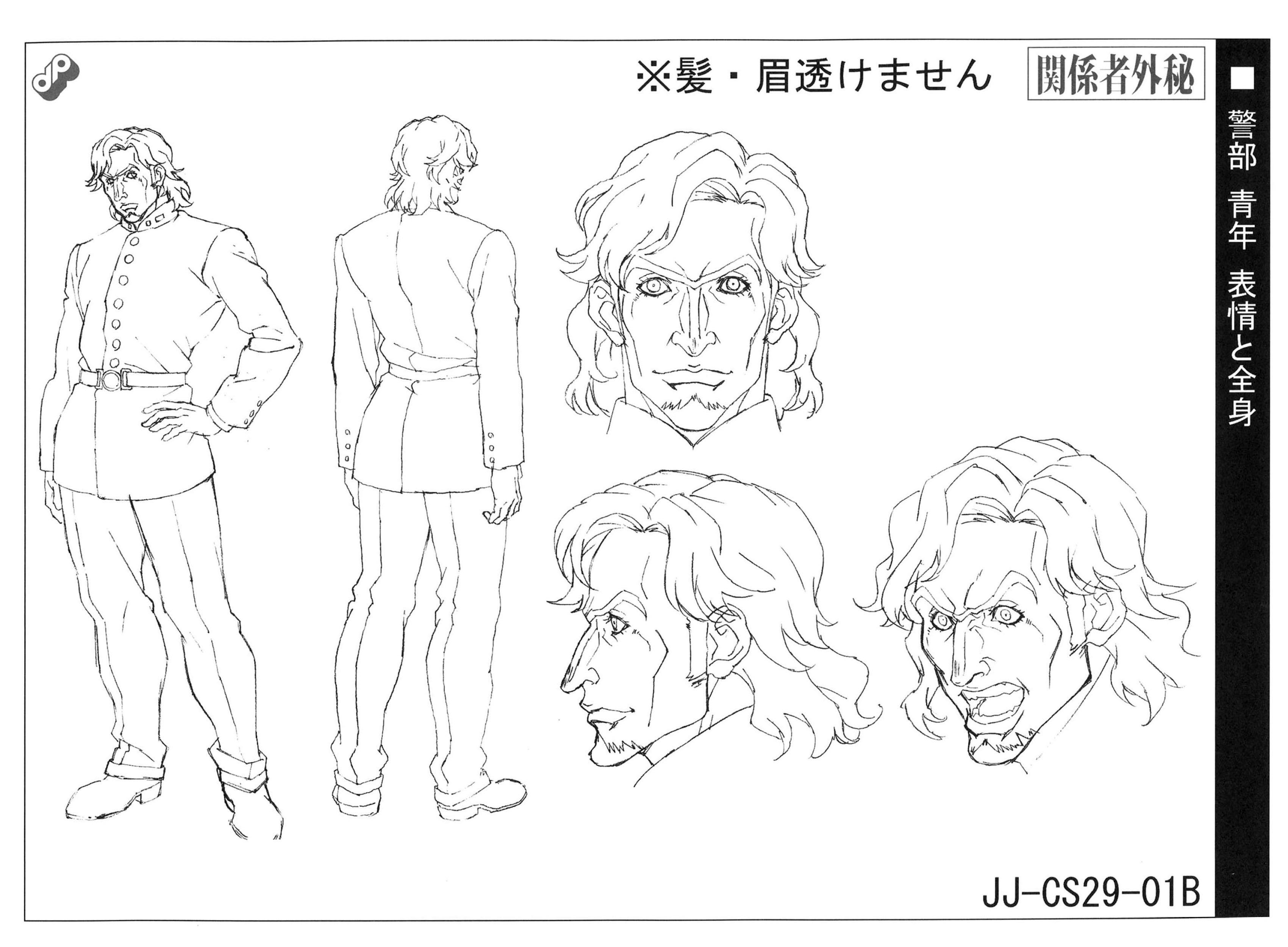 Inspector anime ref 2