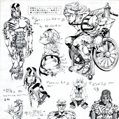 SBR Early Design Drawings