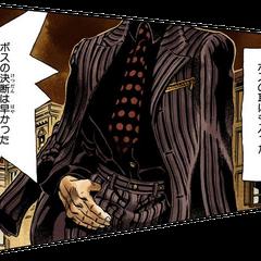 «Босс» впервые появляется в манге, окутанный и одетый в костюм