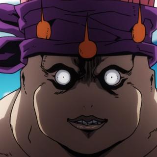 Carne's face