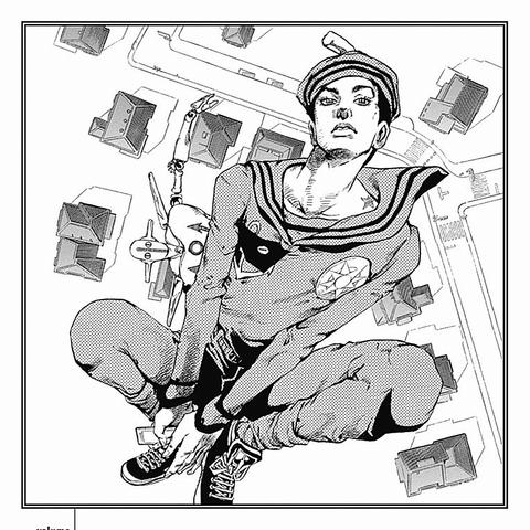 The illustration found in Volume 14