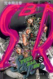 Volume 88