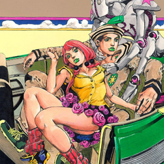 The cover of the digital volume