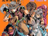 Steel Ball Run/Chapter List