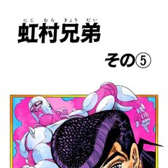 Crazy Diamond and its master, <a href=