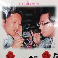 Araki with Dai Amon