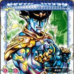 Star Platinum: The World