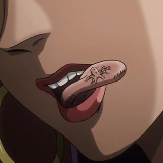 The bud on Nena's tongue