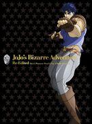 JJBA Omnibus BD Cover