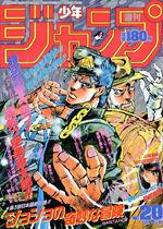 Weekly Jump May 1 1989