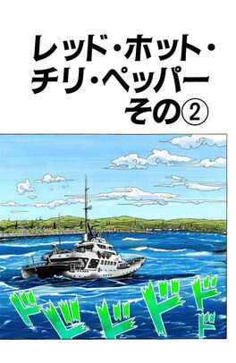 Chapter 308