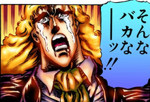 Speedwagon crying