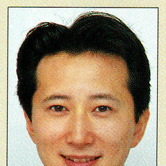 Araki in Jump Multi-World Event Brochure (1993)